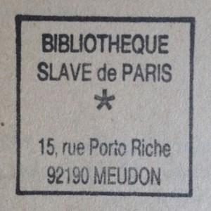 photo7_Bib-slave