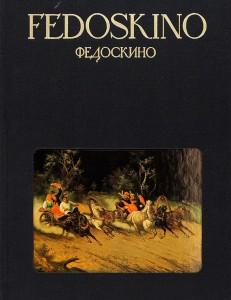 1ère de couverture du livre Fedoskino = Федоскино