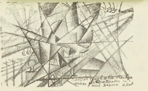Dessin de K. Malevitch, extrait du livre d'Alexeï Krutchonykh, Взорваль/Vzorval', 1914