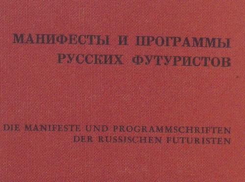 1ère page de couverture du Manifeste rouge