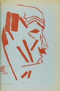 Portrait de Marinetti réalisé par Nikoalï Koulbine et extrait du recueil de textes Стрелец/Strelec, 1915