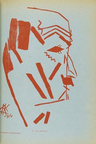 Portrait de Marinetti réalisé par Nikoalï Koulbine