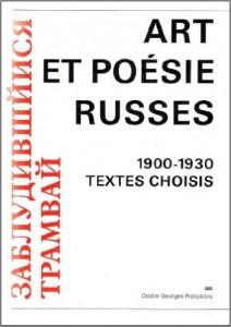Première de couverture du recueil de textes Art et poésie russes