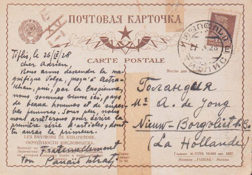 Image d'une carte postale écrite par Panait Istrati et envoyée de Tiflis pendant son fameux voyage en URSS à son ami Adrien de Jong Document prêté par l'Association des Amis de Panaït Istrati
