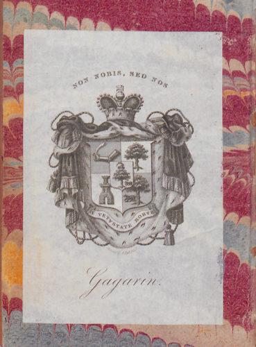 02-V14-ex-libris-Gagarin