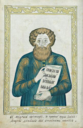 Portrait Denissov